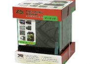 Zilla Front-Opening Terrarium